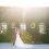 High School Sweethearts – Clos LaChance Winery Wedding