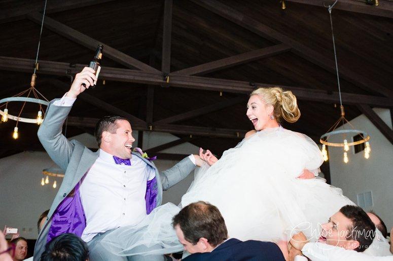 091-Chloe-Jackman-Photography-Viansa-Winery-Wedding-2015